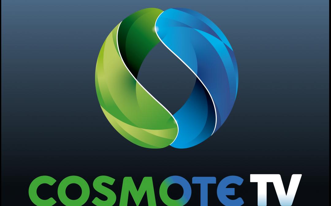 Εξουσιοδοτημένοι εγκαταστάτες Cosmote TV